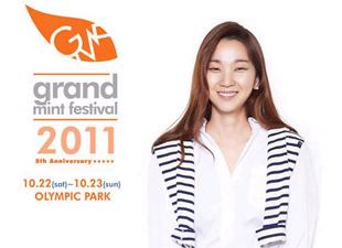 Grand Mint Festival 2011