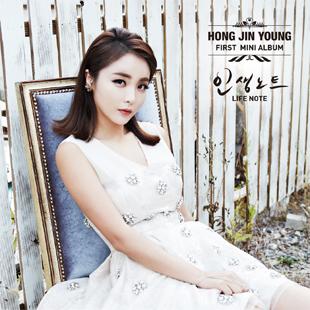 Album Mini Perdana Hong Jin Young
