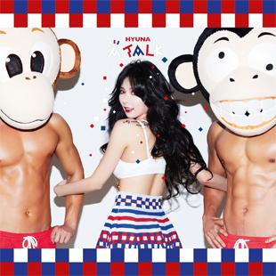 Album Mini ketiga HyunA