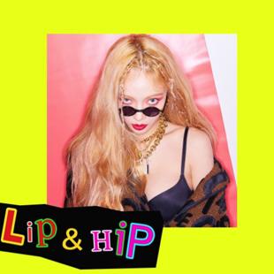 Lip & Hip (HyunA)