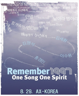 Remember 1997 - One Song One Spirit