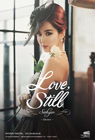 <「THE AGIT」ソヒョン ソロコンサート「Love, Still–Seohyun–Encore」>