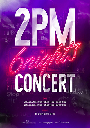 2PM CONCERT 「6Nights」