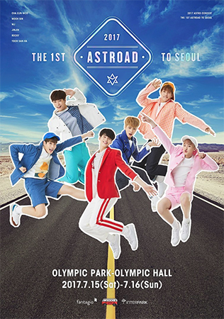 ASTROコンサート The 1st ASTROAD to Seoul