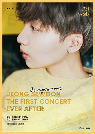 チョン・セウン JEONG SEWOON, THE 1ST CONCERT