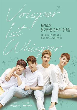 """VOISPER 1st Whisper、""""近い""""コンサート「ささやき」"""