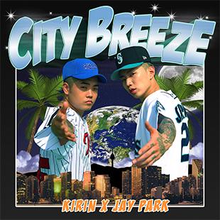 City Breeze (Park Jae-beom, Kirin)