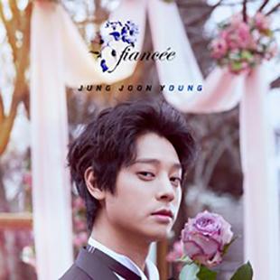 Vị hôn thê (Jung Joon-young)