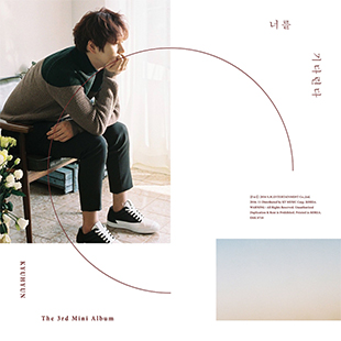 Đợi chờ em (Waiting, Still) - The 3rd Mini Album (Kyu-hyun)