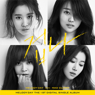 Album Single Melody Day