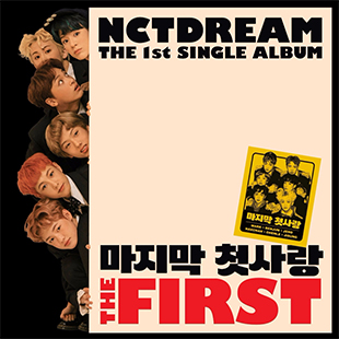 The First - The 1st Single Album (NCT Dream)