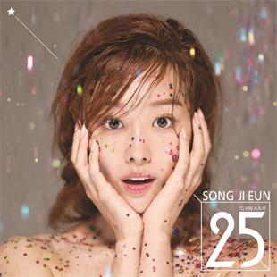 Album Mini Song Ji Eun