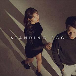 Đồ ngốc này (Standing Egg)