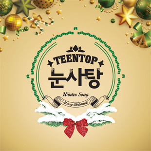 Album Natal Teen Top