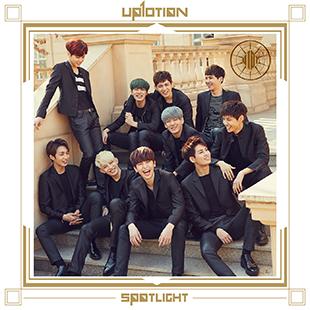 SPOTLIGHT (UP10TION)