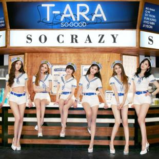 So Good (T-ara)