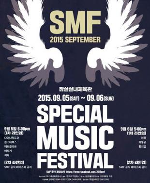 SMF-9.5