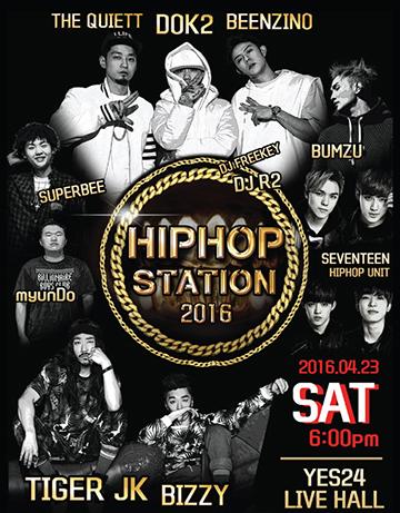 HIPHOP STATION Concert