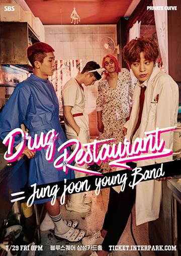 Drug Restaurant (Jung Jun-young Band)