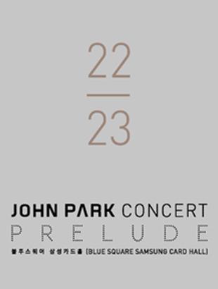 Prelude (John Park)