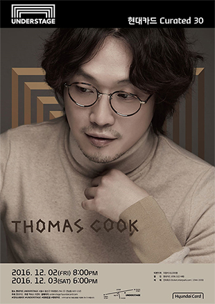 Hyundai Card Curated 30: Thomas Cook
