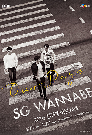 SG Wannabe Nationwide Tour