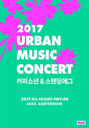 Urban Music Concert: Coffee Boy và Standing Egg