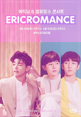 Eric Romance Concert (Eric Nam & Melomance)