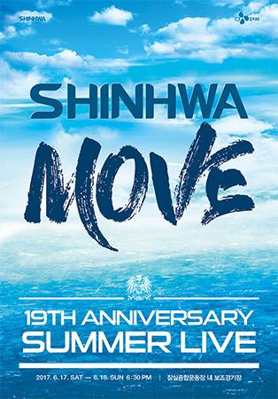 """""""MOVE"""" (SHINHWA)"""
