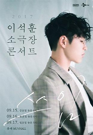 """""""Use"""" (Lee Suk-hoon)"""