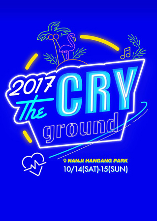 The Cry Ground