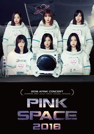 """Pink Space 2018"" (Apink)"