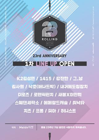 Concert kỷ niệm 23 năm khán phòng Rolling