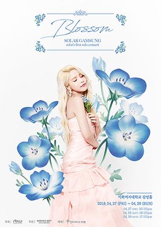 """""""Blossom"""" (Solar)"""