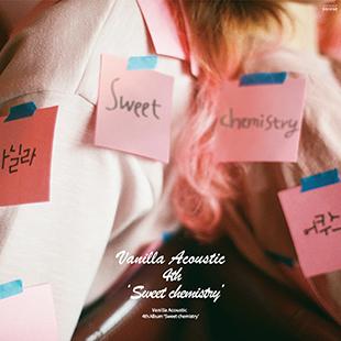 Sweet Chemistry (Vanilla Acoustic)