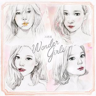 Hãy vẽ tôi (Wonder Girls)