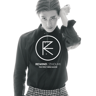 Album mini perdana Zhoumi