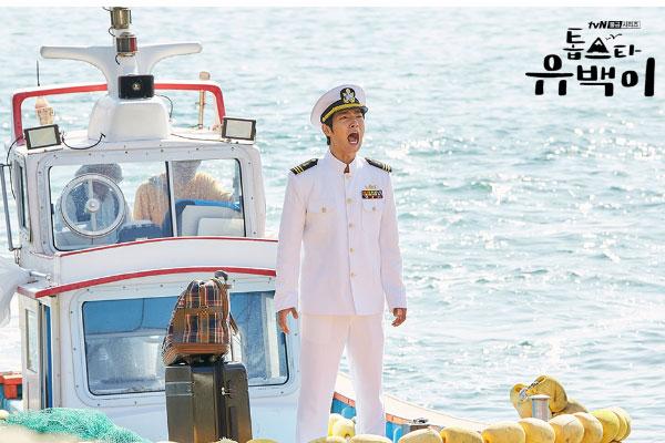 Siêu sao Yoo Baek (Top Star Yoo Baek)