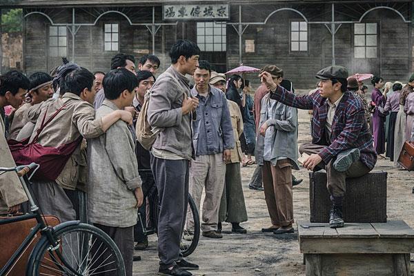 Vua Xe Đạp – Eom Bok-dong (Race to Freedom: Um Bok-dong)