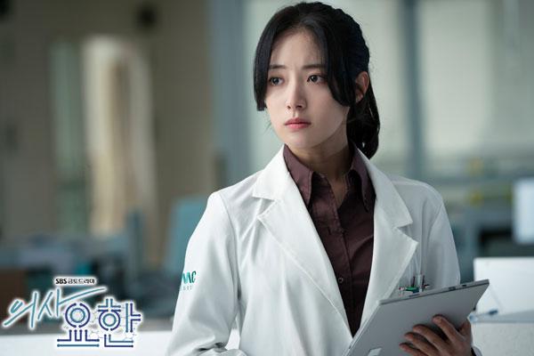 Bác sĩ John (Doctor John)