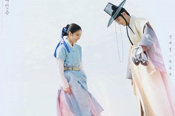 Nhà sử học tân binh Goo Hae-ryung (Rookie Historian Goo Hae-ryung)