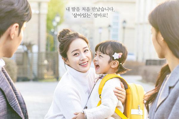 Mẹ Đến Từ Thiên Đường (Hi, Bye Mama)