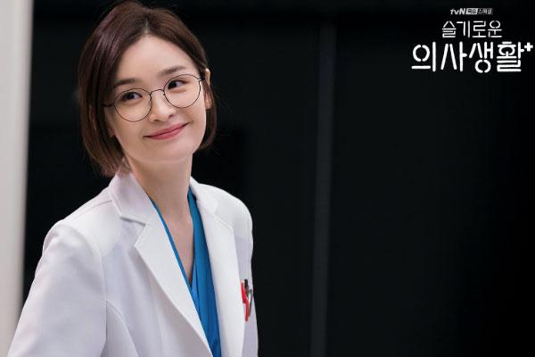 Chuyện Đời Bác Sĩ (Hospital Playlist)