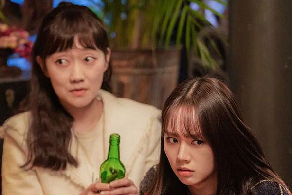 Bạn Cùng Phòng Của Tôi Là Hồ Ly (My Roommate is a Gumiho)