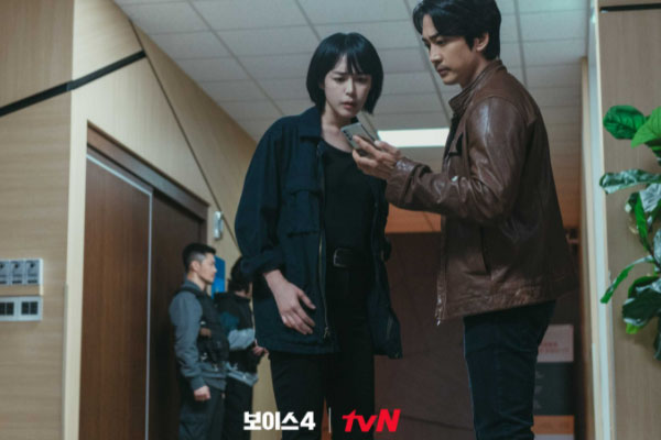 Âm Thanh Tội Phạm mùa 4 (Voice Season 4)