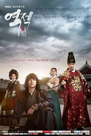 "Tên trộm Hong Gil-dong (""Rebel: Thief Who Stole the People"" hoặc ""Rebel Hong Gil Dong"")"