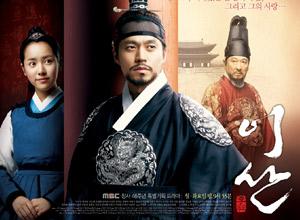 Vua Lee San (Lee San, Wind of the Palace)