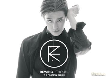 觅发表首张个人专辑 师弟EXO力撑-歌坛动态图片