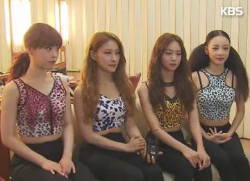 KARA新歌《Cupid》 Dream Concert中首次公开