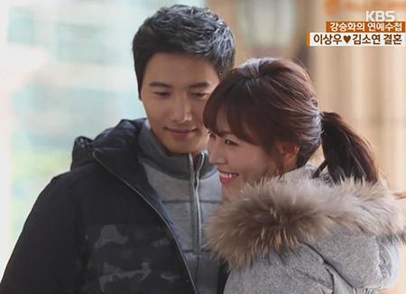 Ли Сан У♥Ким Со Ён сыграют свадьбу!